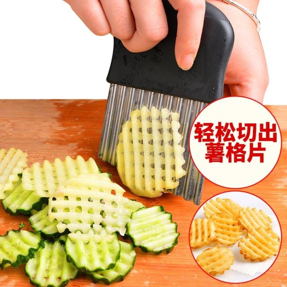 免運 波浪刀切土豆波紋狼牙切花式切絲器深紋薯格切片器薯條切條器家用