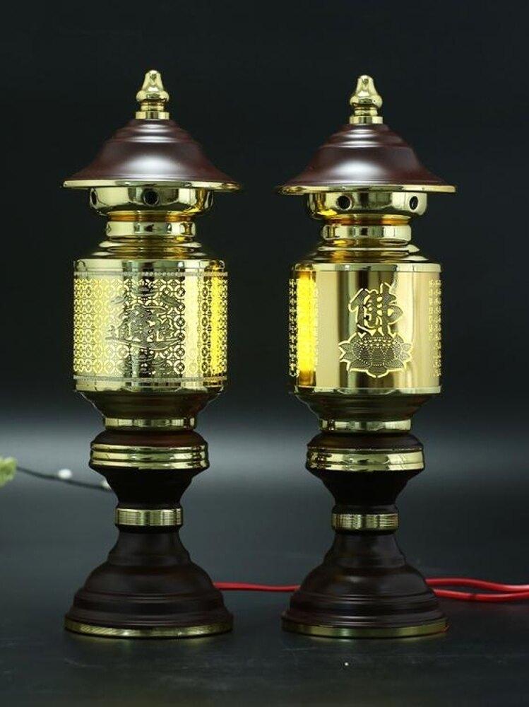 蓮花燈  佛教用品蓮花燈LED供佛燈家用佛堂長明燈財神供燈觀音佛前燈一對JD 傾城小鋪 母親節禮物