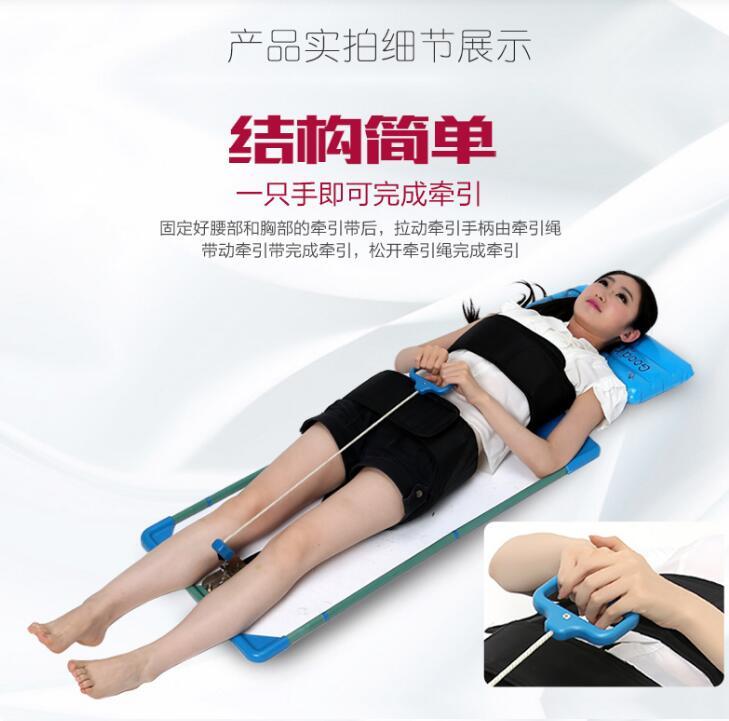 助邦腰椎牽引器拉伸器 頸椎腰椎牽引床 腰椎間盤突出牽引器家用 3C樂享 清涼一夏特價