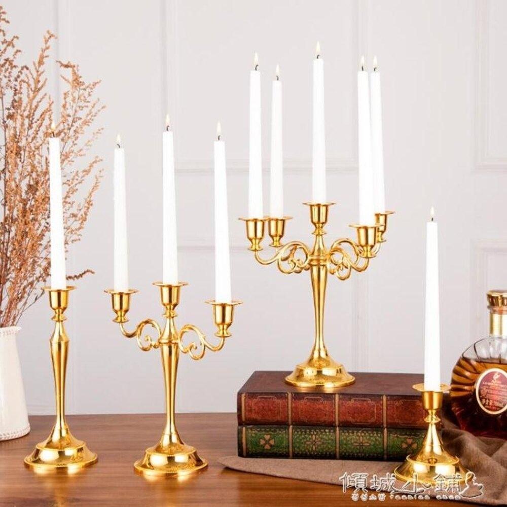 燭台 歐式一頭三頭五頭桿蠟燭臺 婚慶家居裝飾蠟燭臺 桿蠟金屬燭臺擺件 聖誕節禮物