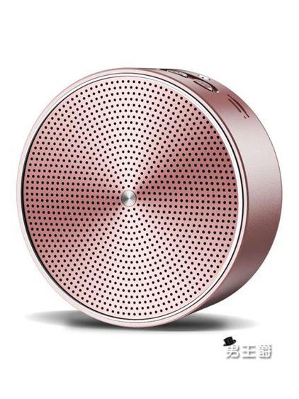 擴音器小蜜蜂教師用上課寶無線藍芽耳麥戶外導游講課教學專用喇叭迷你