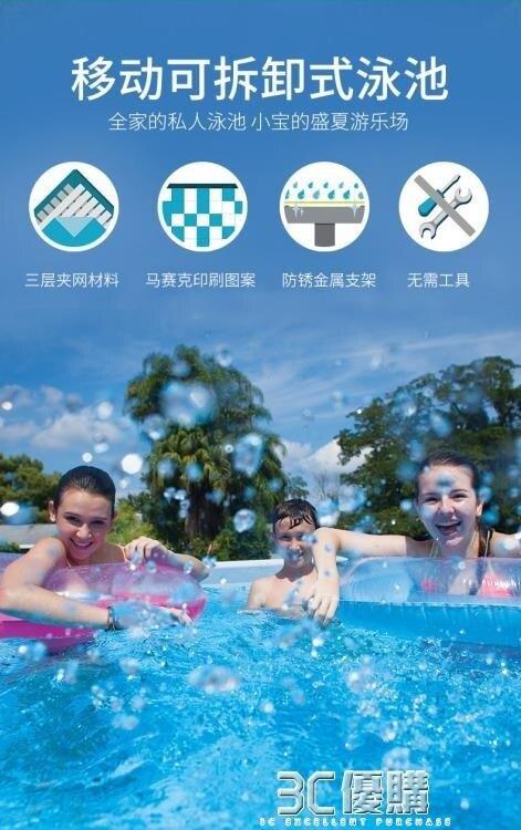 泳池 支架遊泳池家用成人兒童泳池戶外大型戲水池