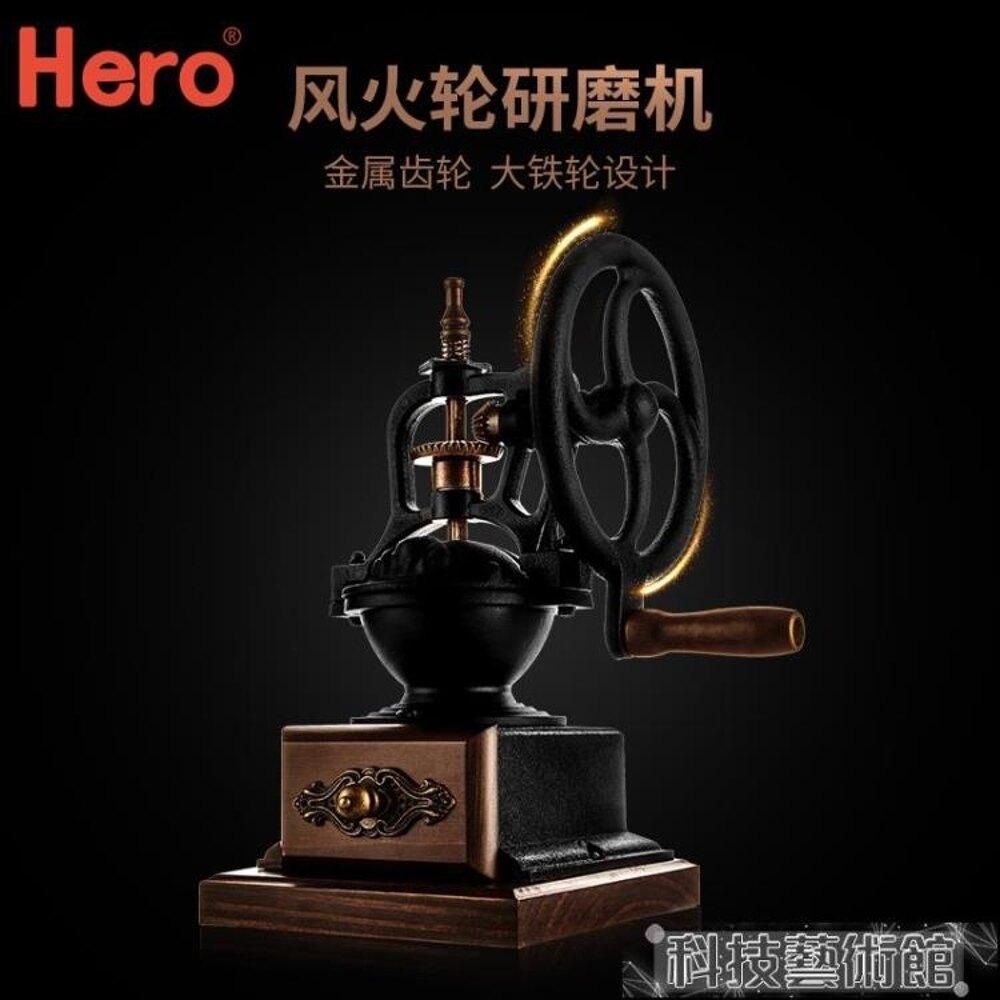 咖啡機 Hero 手搖磨豆機 家用 咖啡豆研磨機 復古手動磨豆機 咖啡磨粉機   年會尾牙禮物