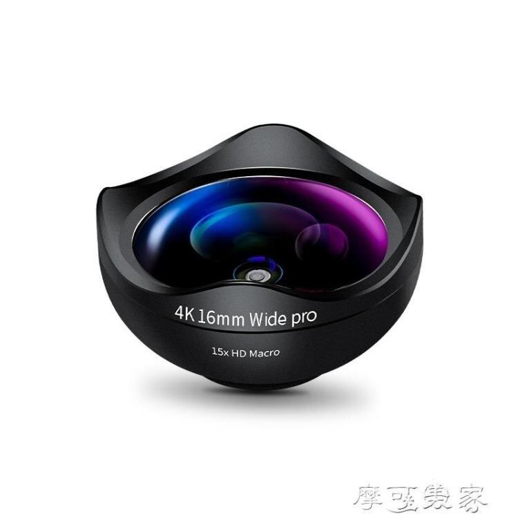 手機鏡頭補光燈廣角手機鏡頭單反通用相機微距魚眼三合一套裝6S華為人像自拍