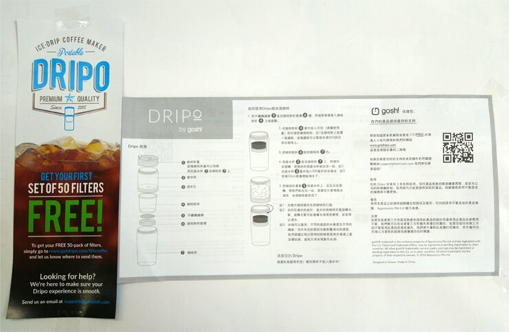 ~✬啡苑雅號✬~美國直購 DRIPO 冰滴咖啡隨身壺/瓶Cold beer portable ice coffe新品現貨