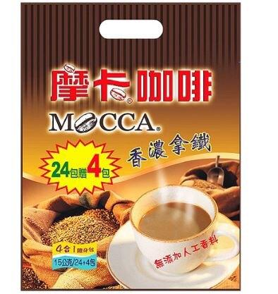摩卡咖啡香濃拿鐵風味*1包、2包(15gX24+4入)賣場【合迷雅好物商城】