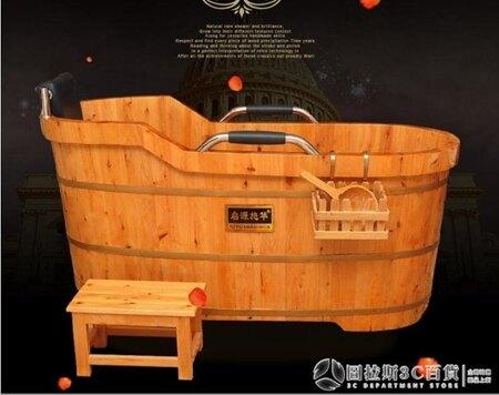 實木香柏木熏蒸沐浴泡澡桶家用木桶浴盆浴缸洗澡木盆成人浴桶全身    《圖拉斯》 清涼一夏钜惠