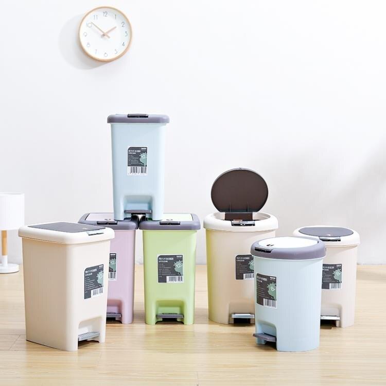 垃圾桶 腳踩垃圾桶家用客廳臥室可愛有蓋廚房帶蓋衛生間創意腳踏式垃圾筒
