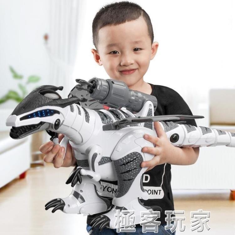 兒童遙控恐龍玩具智慧仿真動物會走路電動霸王龍機器人4-6歲男孩 ATF 『』
