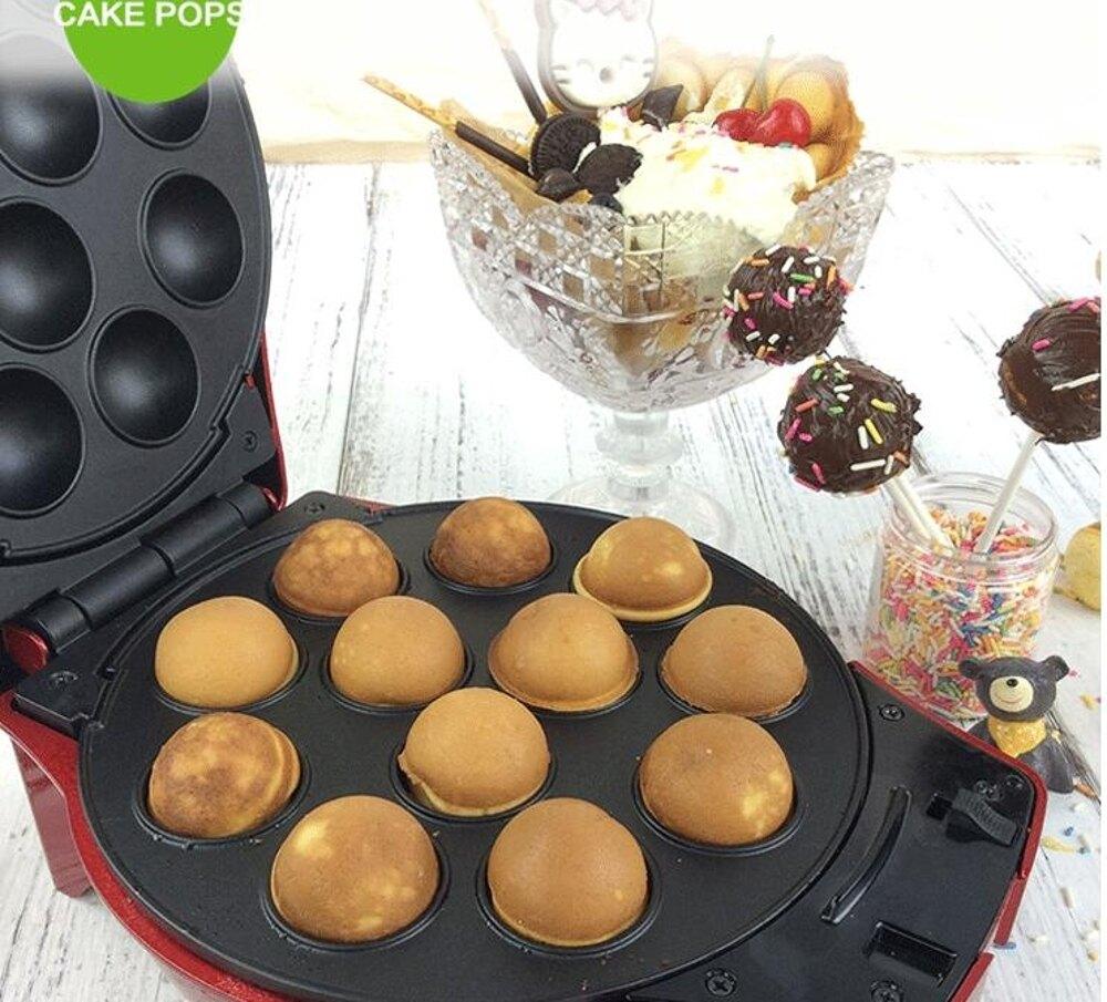 雞蛋仔機 多功能電餅檔家用鬆餅華夫餅機全自動迷妳蛋糕機雞蛋仔機蛋捲機JD 220v 傾城小鋪 聖誕節禮物