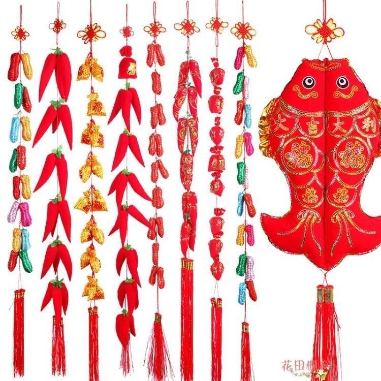春節紅辣椒串紅紅火火掛件新年過年裝飾品福袋鞭炮用品喜慶掛飾魚【新品上市】