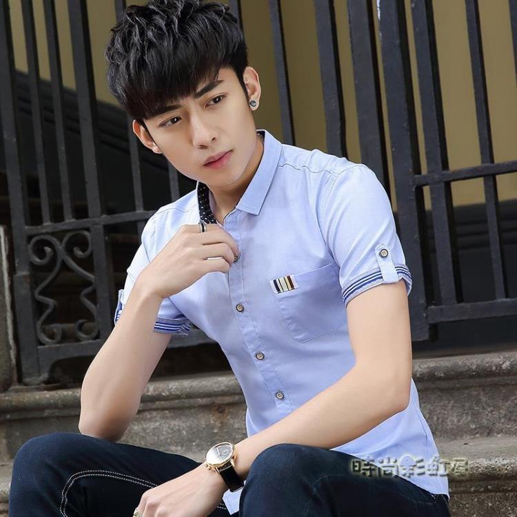 短袖襯衫男休閒韓版青少年修身潮流帥氣學生夏季薄款純色襯衣《小蘿莉》