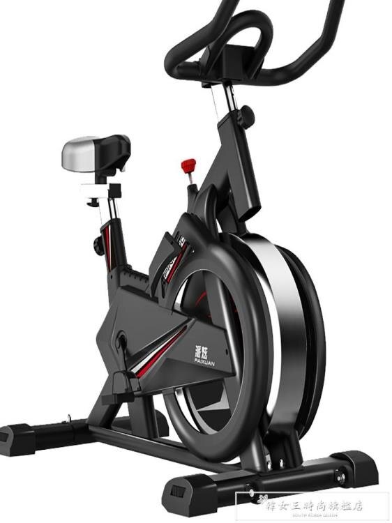 動感單車家用室內健身車鍛煉健身器材運動腳踏自行車健身CY 領券下定更優惠