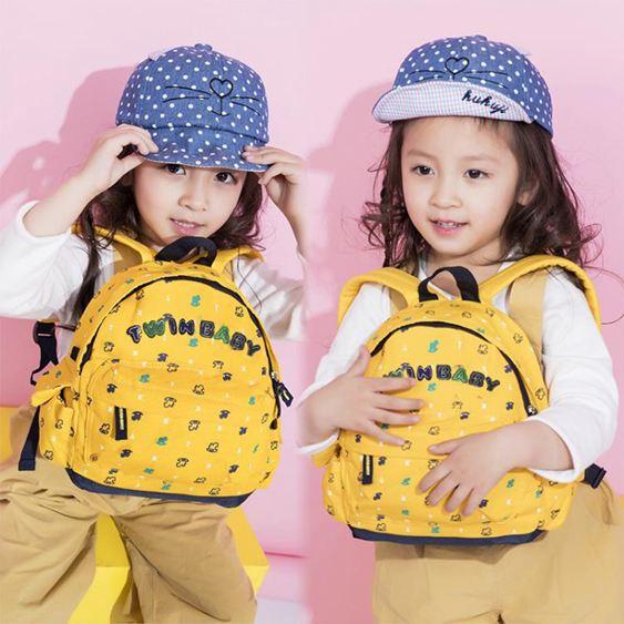 兒童幼兒園書包2大班4可愛5男女童寶寶韓版小孩後背背包1-3-6歲潮 露露日記