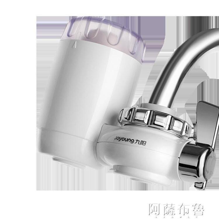 淨水器 九陽凈水器家用JYW-T03凈水龍頭套裝 廚房自來水凈化過濾器凈水機