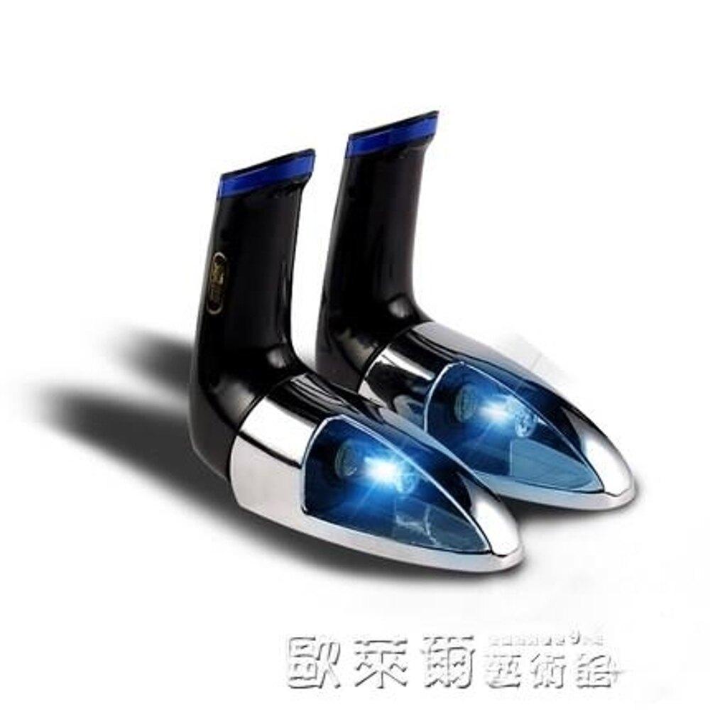 鞋子除臭烘鞋器臭氧除臭干鞋器烤鞋器紫外線殺菌暖鞋兒童智慧伸縮定時 年貨節預購