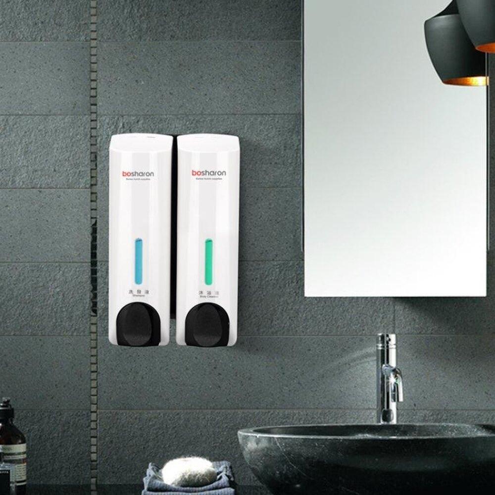 給皂機家用酒店衛生間壁掛手動皂液器 賓館雙頭洗發水沐浴露盒 洗手液盒 露露日記