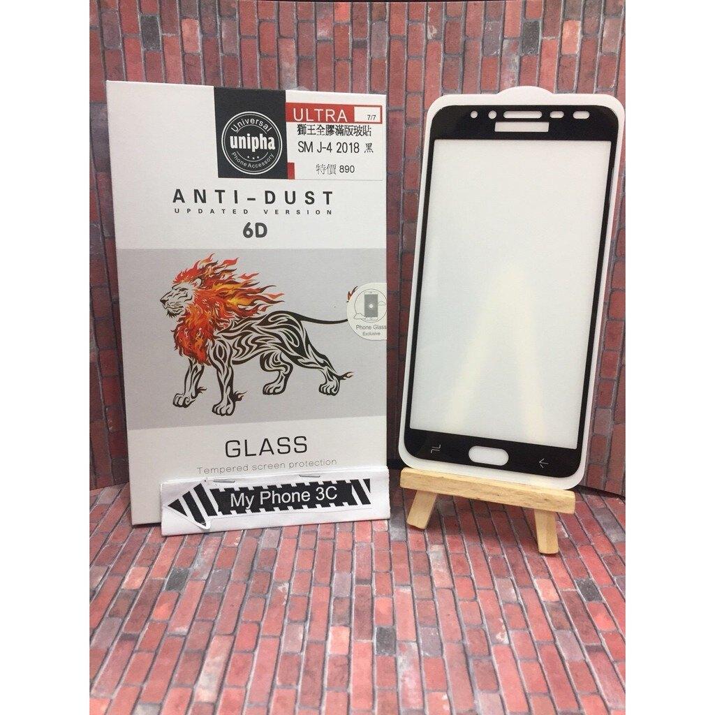 美人魚【獅王滿膠5D】SAMSUNG J4 2018/J400 5.5吋 亮面黑 疏油疏水 滿版滿膠 鋼化玻璃9H硬度