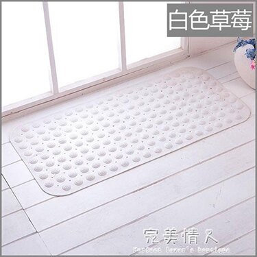 磁石按摩浴室防滑墊洗澡家用淋浴磁鐵墊子廁所隔水地墊衛生間腳墊  聖誕節禮物