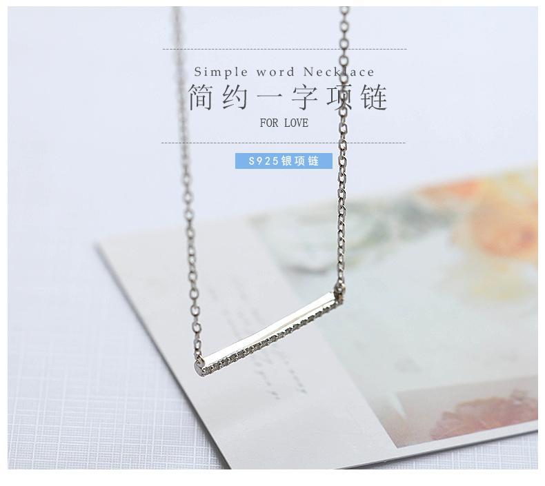 S925銀項鏈女鎖骨鏈簡約吊墜個性風銀飾品百搭學生配飾