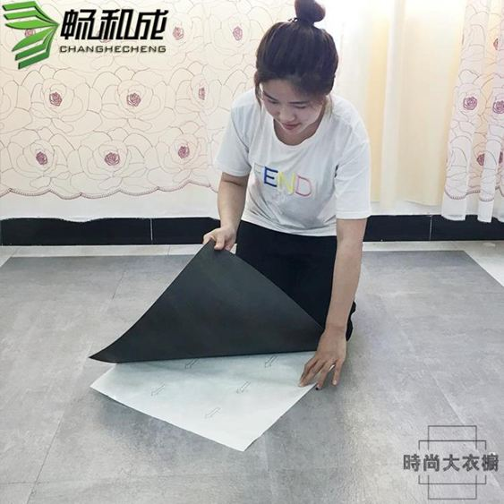 pvc地板自粘地板貼紙地板革加厚耐磨地板貼防水