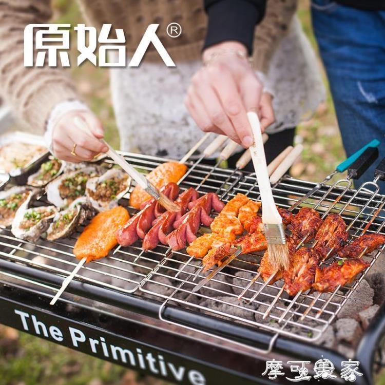 燒烤爐原始人加厚不銹鋼燒烤爐 木炭燒烤架戶外便攜燒烤 家用