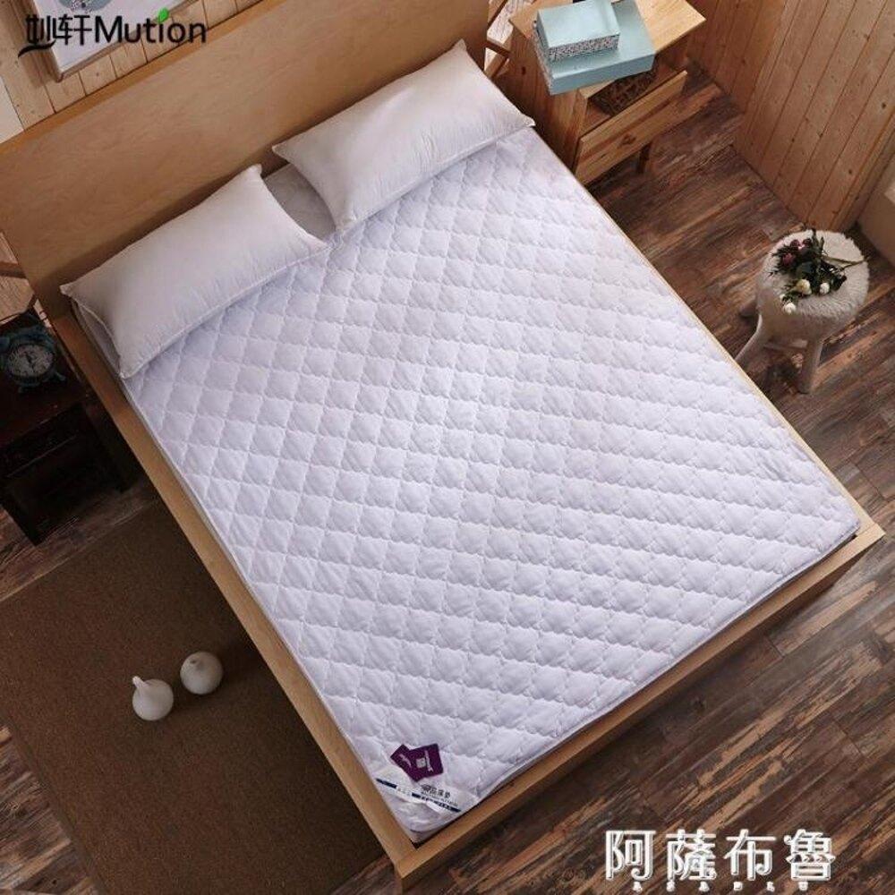 保潔床垫 席夢思床墊保護墊1.8水洗防滑床護墊1.5m薄款墊被保潔床褥子  mks阿薩布魯