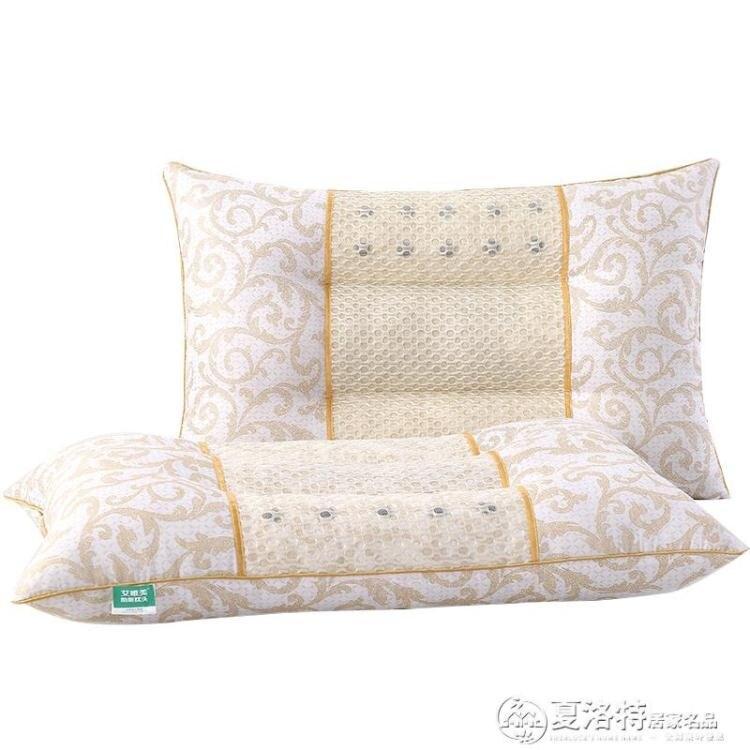 枕頭枕頭單人枕芯一對裝家用學生雙人護頸椎枕蕎麥皮宿舍枕頭芯 LX 秋冬新品特惠