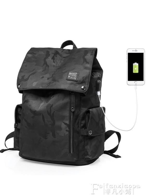 後背包男士後背包時尚潮流大學生旅行背包迷彩電腦包初中生書包男高中生 LX