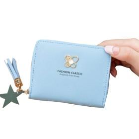 さんの短い段落財布タッセルファスナー財布素敵な財布,ブルー