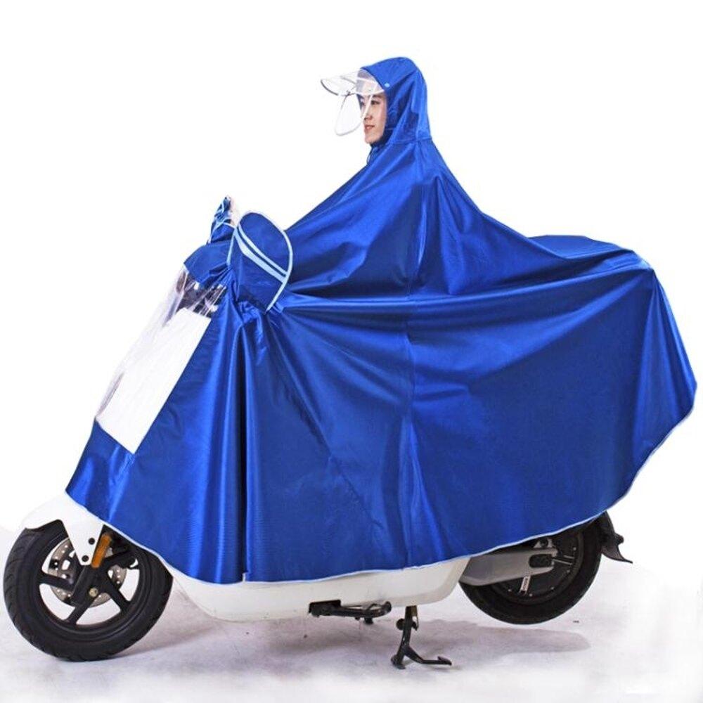 雨衣電動車雨披電瓶車雨衣摩托自行車騎行成人單人男女士加大   全館八五折