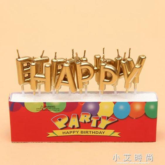 蠟燭 生日禮物 金色字母蠟燭數字浪漫套裝生日蛋糕裝飾用品兒童寶寶卡通
