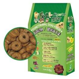 ✪四寶的店n✪附發票~維吉 機能性高級素食狗食飼料-素燻肉 高能量 /高齡犬/肥胖犬 成犬適用6.8kg /包