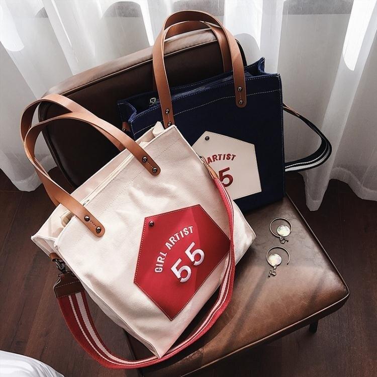 女包包時尚托特包字母單肩包ulzzang斜背帆布包大包