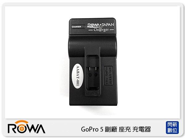 【分期0利率,免運費】ROWA GoPro 專用副廠配件 電池座充 HERO5 黑  充電器