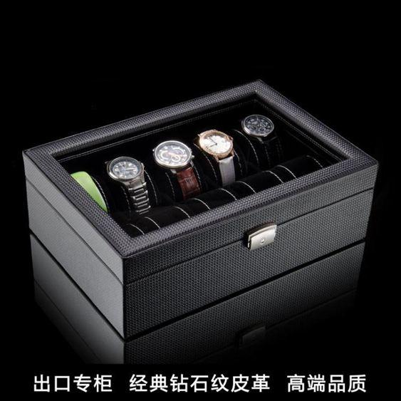 出口美國高檔皮質10位手錶手鍊珠寶收納展示盒子歐式首飾收藏箱