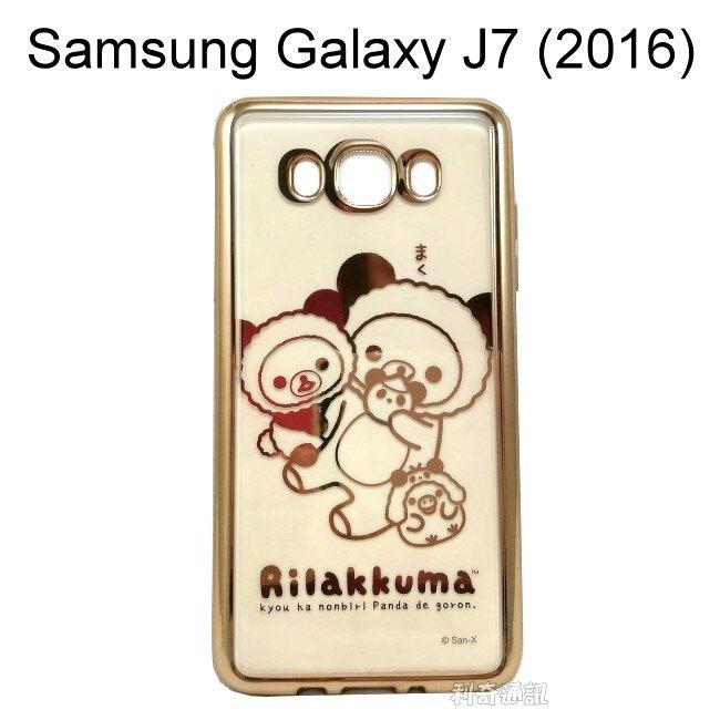 拉拉熊電鍍軟殼[美味]金 Samsung Galaxy J7 (2016) J710 懶懶熊【San-X正版授權】