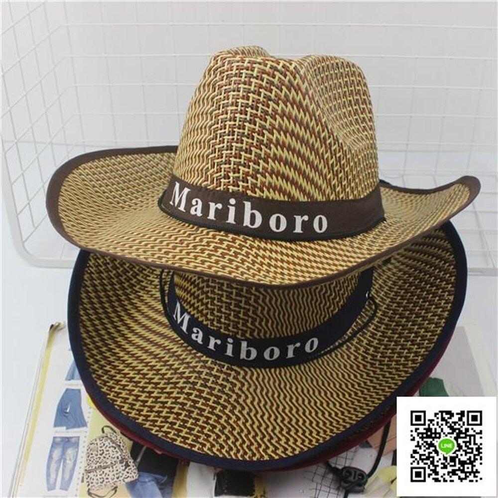 遮陽帽 騎車男士牛仔帽度假夏沙灘大沿帽子女太陽防曬帽子 年貨節預購