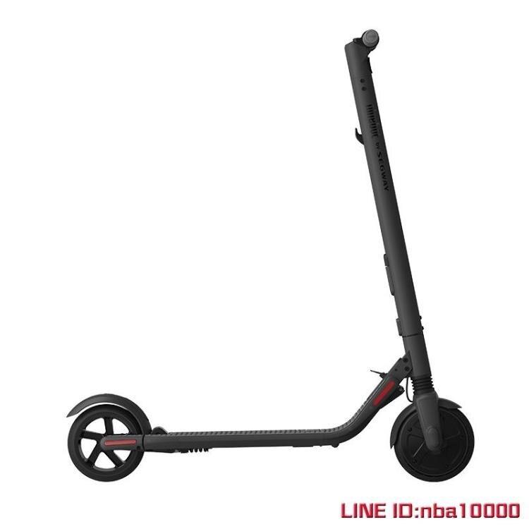 電動滑板Ninebot九號電動滑板車ES2運動版成人代步兩輪折疊便攜鋰電自行車
