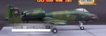 172 美軍A-10 攻擊機 1入