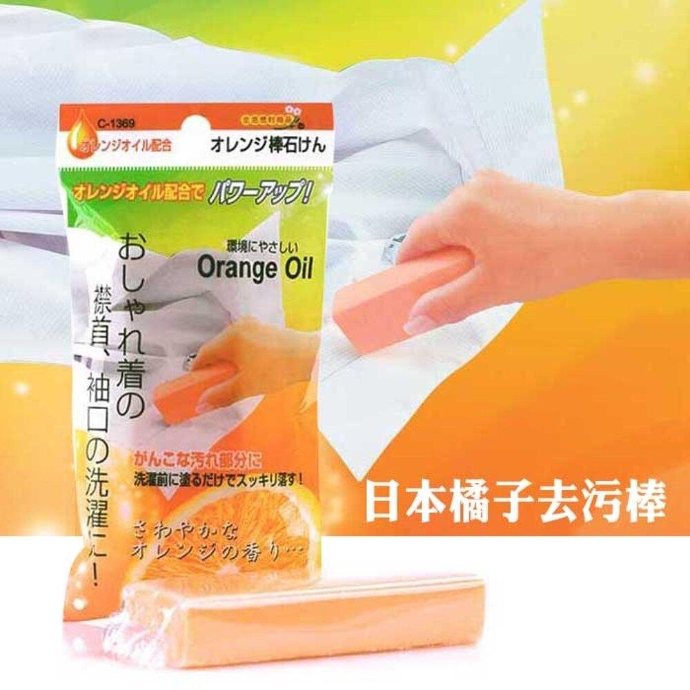 日本橘子去污棒(100g/包)-Sanada