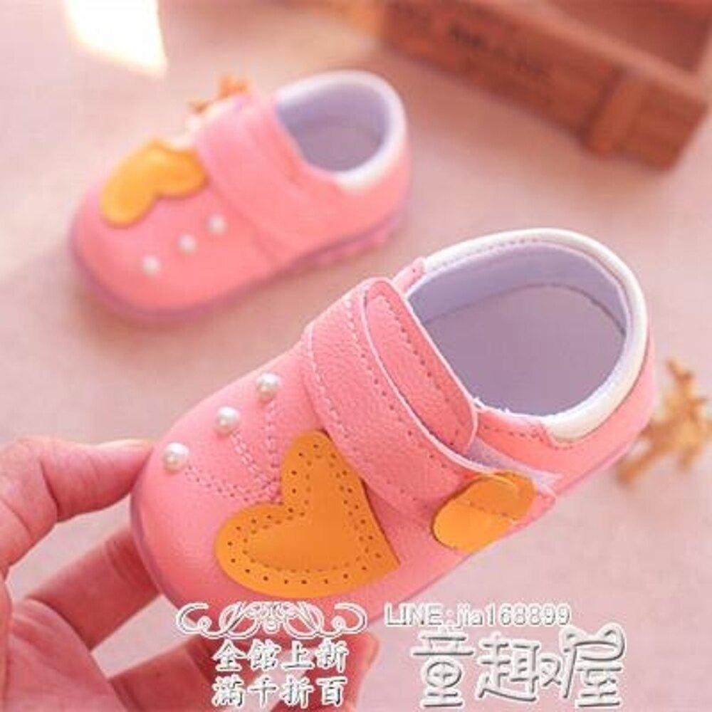 小皮鞋 春秋季嬰幼兒學步鞋女寶寶單鞋0 1 2歲女童公主小皮鞋韓版   全館八五折