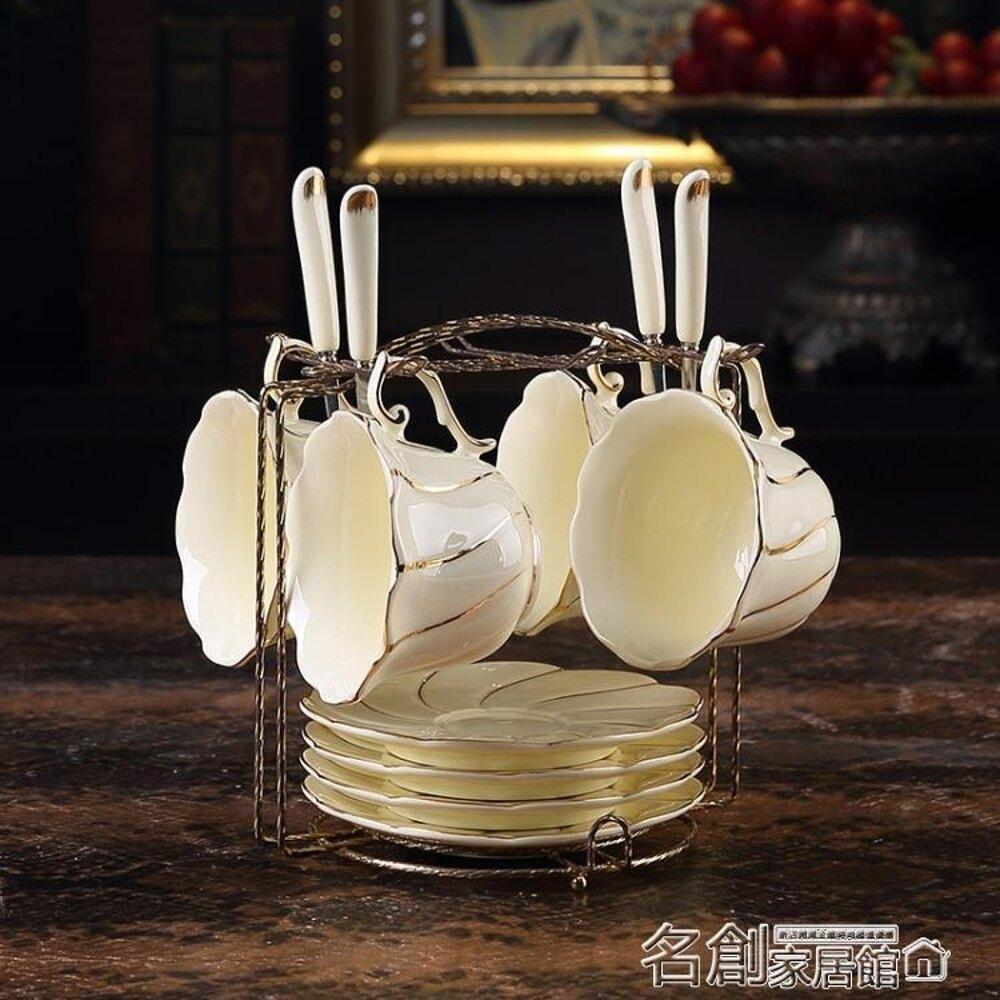 水壺套裝 高檔歐式咖啡杯碟套裝英式簡約陶瓷金邊下午茶茶杯送架勺 名創家居館DF