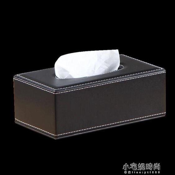 家用黑色面紙盒抽紙盒訂製印LOGO茶幾客廳車載酒店廣告紙抽盒訂做