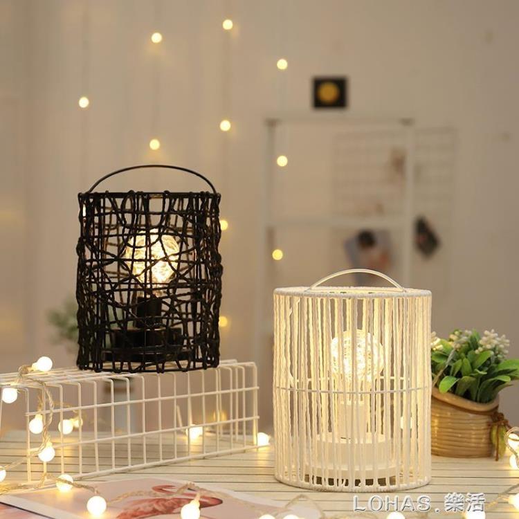 手工編織LED臺燈小夜燈彩燈少女房間布置網紅臥室床頭裝飾落地燈   【歡慶新年】