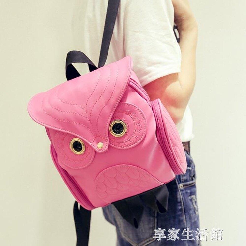 免運 新款中學生書包貓頭鷹個性水桶雙肩包女包包潮后背包肩包