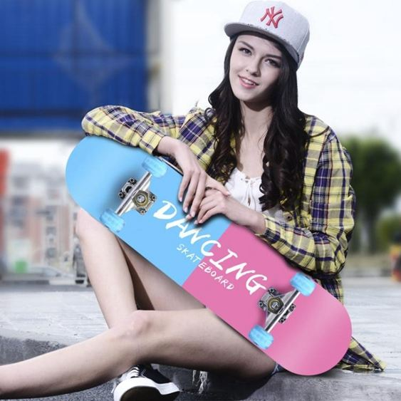 滑板四輪滑板初學者兒童成人男孩女生青少年 LX 全館免運