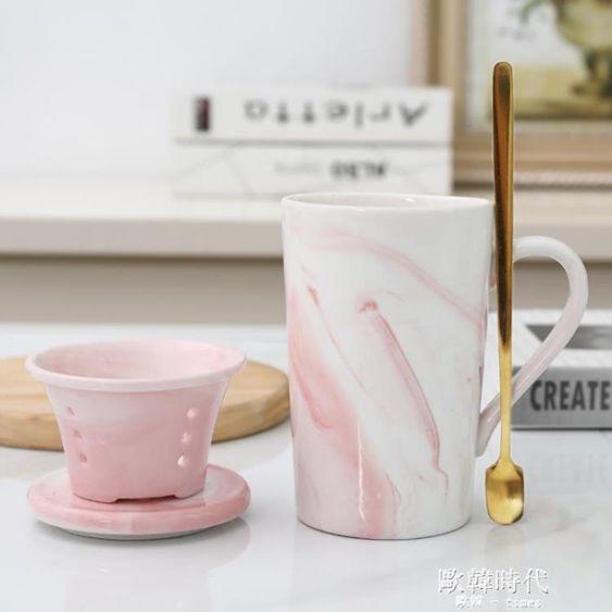 茶水分離陶瓷馬克杯帶蓋勺情侶杯辦公花茶過濾杯
