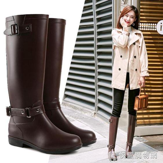 雨鞋春秋女式韓國成人中高筒馬丁長筒雨靴防水防滑套鞋膠鞋