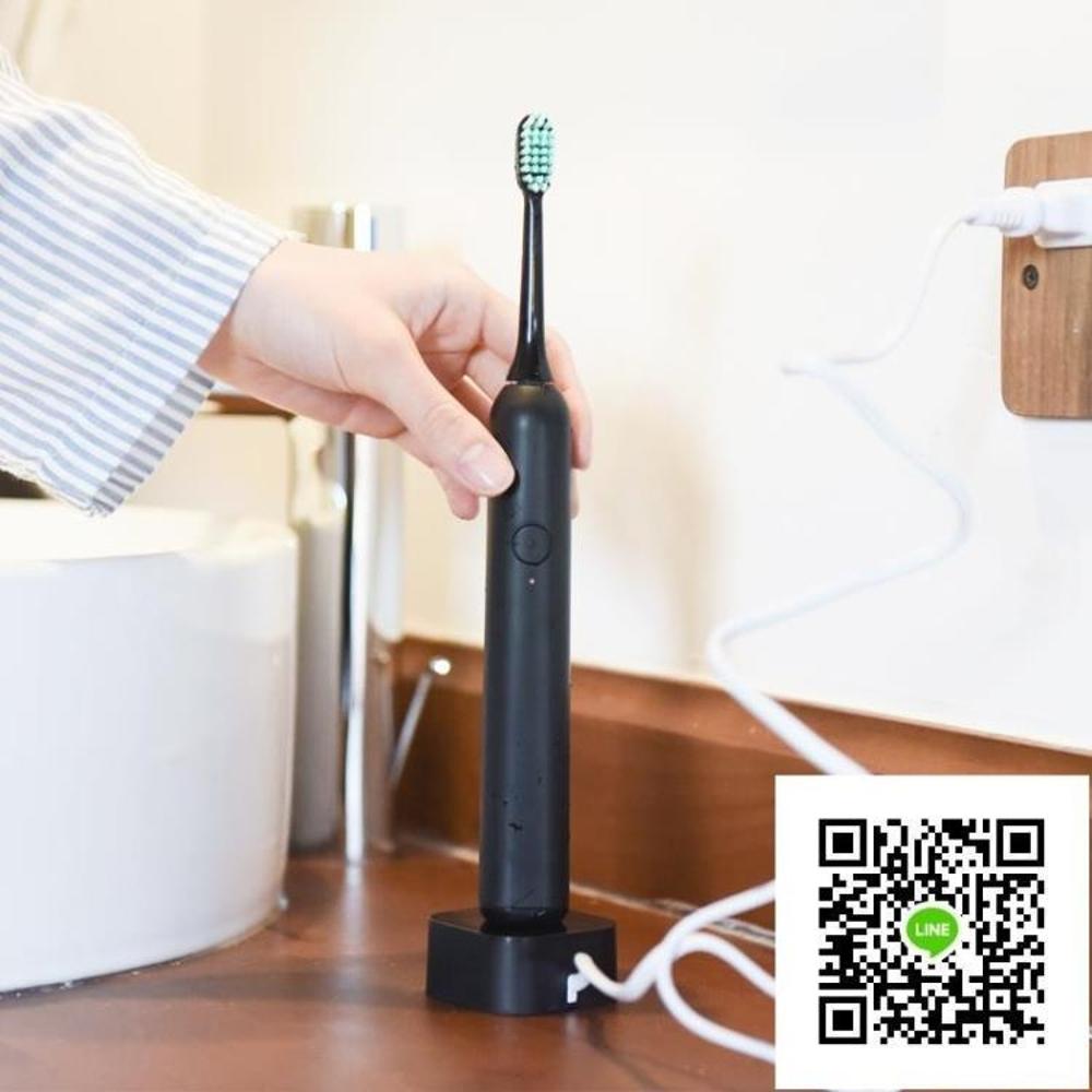 電動牙刷 日式和風聲波式電動牙刷可單買刷頭男女成人電動牙刷 歐歐流行館